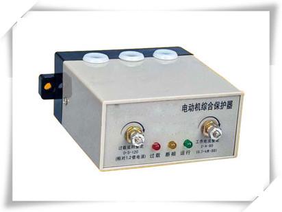 矿用电动机综合保护器--矿用电器